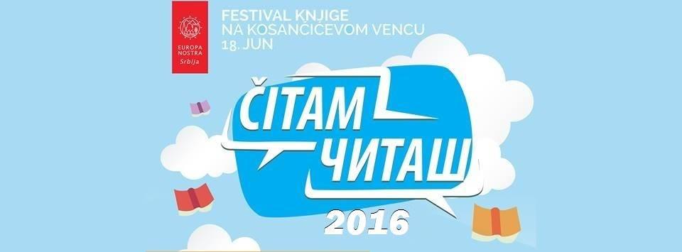 ČitamЧиташ – Četvrti festival knjige na Kosančićevom vencu