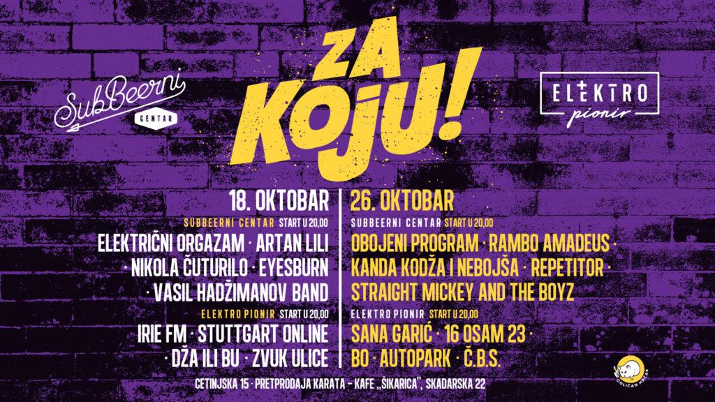Za Koju – Koncerti podrške 18. i 26. oktobra